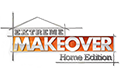 logo_extrememakeover_new